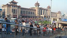 Ситуация в Пекине. Архивное фото