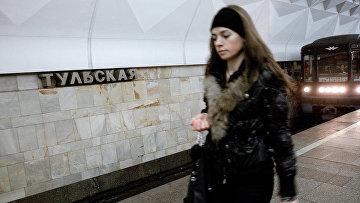 Станция Тульская Московского метрополитена. Архивное фото