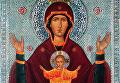Икона Богородицы работы Александра Соколова