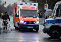 Автомобиль скорой помощи в Германии