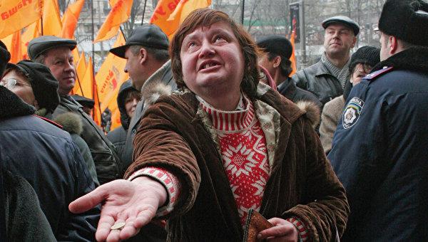 Митинг против повышения тарифов на жилищно-коммунальные услуги в Киеве