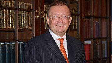 Чрезвычайный и Полномочный Посол России в Великобритании Александр Яковенко