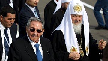 Патриарх Кирилл и Рауль Кастро