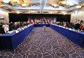 Заседание международной группы поддержки по Сирии в Мюнхене