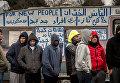 Лагерь для беженцев в Кале, Франция. 6 февраля 2016