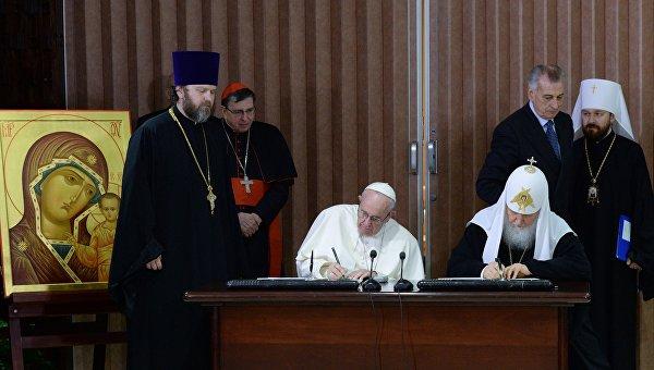 Патриарх Московский и всея Руси Кирилл и папа римский Франциск во время подписания совместной декларации по итогам встречи в Гаване