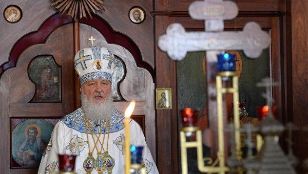 Визит патриарха Московского и всея Руси Кирилла в Парагвай