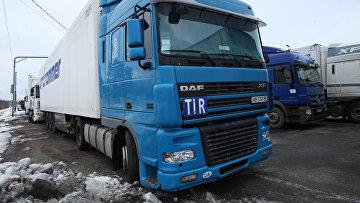 Украина и Россия договорились о возвращении заблокированных фур. Архивное фото