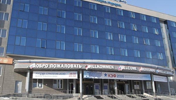 Международный выставочно-деловой центр Сибирь - место проведения Красноярского экономического форума-2016