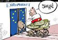 Зона несвободной торговли