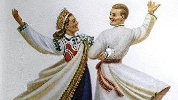 Иллюстрация Латвийские костюмы художника Николая Лакова