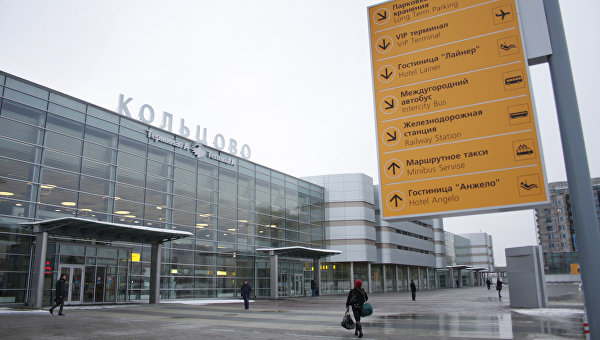Аэропорт Кольцово. Архивное фото