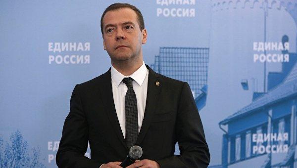 Председатель Всероссийской политической партии Единая Россия, премьер-министр РФ Дмитрий Медведев на встрече с активом Калининградского регионального отделения партии