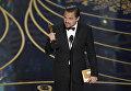 """Леонардо Ди Каприо во время награждения премией киноакадемии США """"Оскар"""" за роль в фильме """"Выживший"""""""