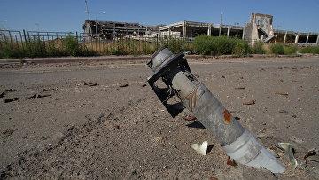 Снаряд на территории донецкого аэропорта. Архивное фото