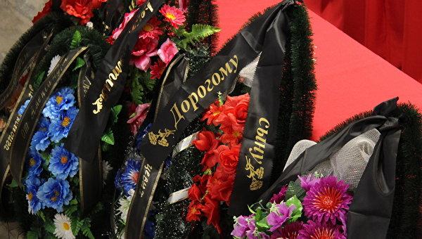 В Воркуте простились с 4 горняками, погибшими в шахте Северная
