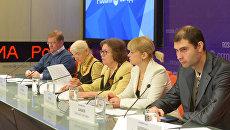 Заседание оргкомитета Международного литературно-медийного конкурса им. Олеся Бузины