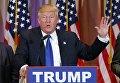 """Дональд Трамп побеждает на праймериз в """"супервторник"""", 2 марта 2016"""