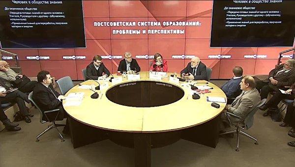 Зиновьевский клуб: Постсоветская система образования: проблемы и перспективы