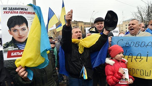 Митинг в поддержку украинской военнослужащей Надежды Савченко в Киеве. Архивное фото