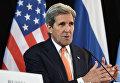 Госсекретарь США Джон Керри на встрече в Мюнхене