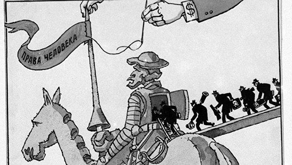 Карикатура Ломидзе Троянский конь дяди Сэма