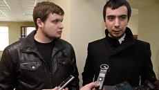 Пранкеры Лексус (Алексей Кузнецов) и Вован (Владимир Кузнецов)