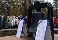 Митинг-реквием по погибшим в авиакатастрофе в Ростове-на-Дону прошел в Донецке