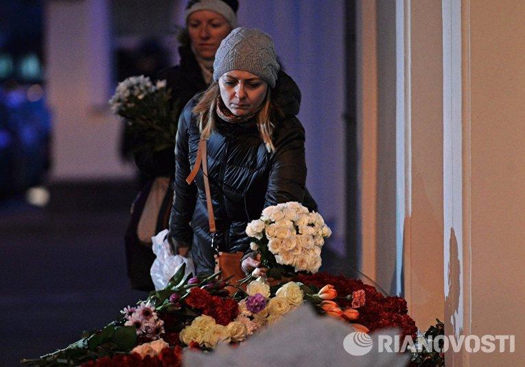 Акция в память о погибших при взрывах в Брюсселе у посольства Бельгии в Москве