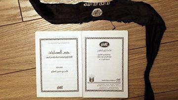 Агитационная брошюра ИГИЛ, изданная в Стамбуле