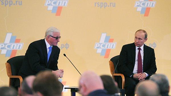 Выступление президента РФ В. Путина на пленарном заседании съезда РСПП