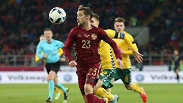 Товарищеский матч Россия - Литва, 26 марта 2016