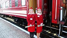 Пассажирский поезд, следующий по маршруту Ясиноватая — Квашино – Успенская, на вокзале в городе Ясиноватая