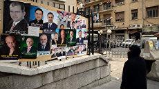 Предвыборные плакаты кандидатов в парламент Сирии. Архивное фото
