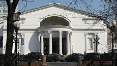 Здание театра Современник на Чистопрудном бульваре