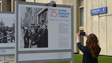 Выставка к 75-летию Совинформбюро на Зубовском бульваре