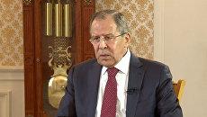 Ситуация в Сирии, выборы в США, газ Европе – интервью Лаврова РИА Новости