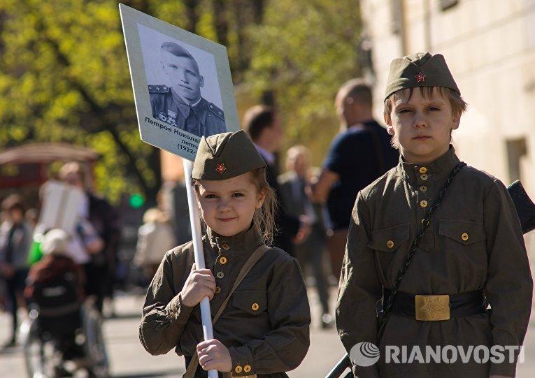 Патриотическая акция Бессмертный полк в Санкт-Петербурге