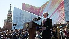 9 мая 2016. Президент России Владимир Путин выступает с речью на военном параде