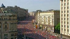 Бессмертный полк в Москве: как проходила акция в центре столицы