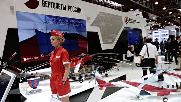 Стенд компании Вертолеты России. Архивное фото
