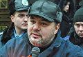 Руслан Коцаба в ходе митинга у здания Генпрокуратуры Украины в Киеве
