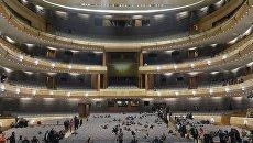 Зал второй сцены Мариинского театра в Санкт-Петербурге. Архивное фото