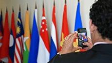 Участник саммита Россия — АСЕАН. Архивное фото