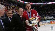 Путин поздравил сборную Канады с победой в ЧМ по хоккею и вручил капитану кубок