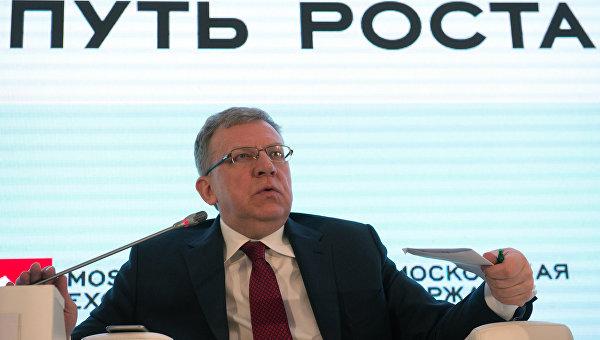 Председатель Наблюдательного совета Московской биржи Алексей Кудрин. Архивное фото
