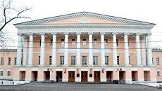 Здание Московской городской думы. Архивное фото