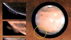 Одна из фотографий гигантского облака, существовавшего на Марсе в марте 2012 года