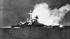 Гибель немецкого линкора Бисмарк в Датском проливе. 27 мая 1941 года