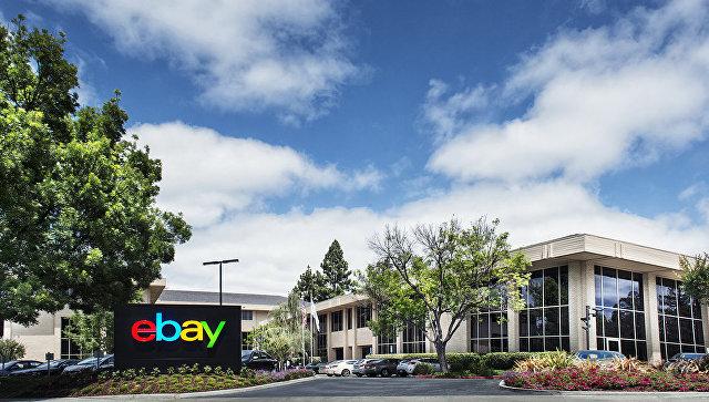 Офис компании Ebay